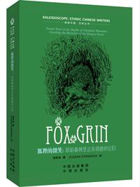 Fox Grin