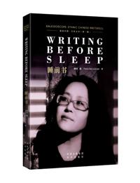 Writing Before Sleep