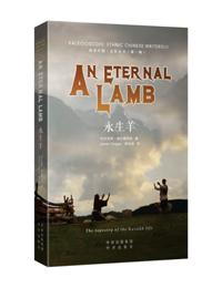An Eternal Lamb