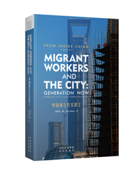 Migrant Workers and the City: Generation Now