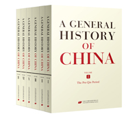 A General History of China (Six Volumes)