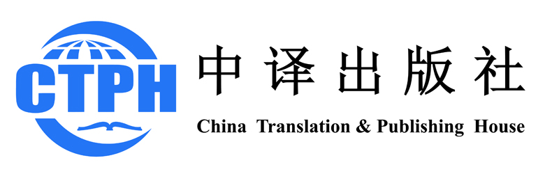 China Translation Publishing House